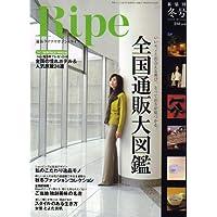 Ripe (ライプ) 2006年 11月号 [雑誌]