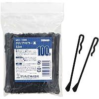 クリップマドラー 黒 100本/61-0715-65