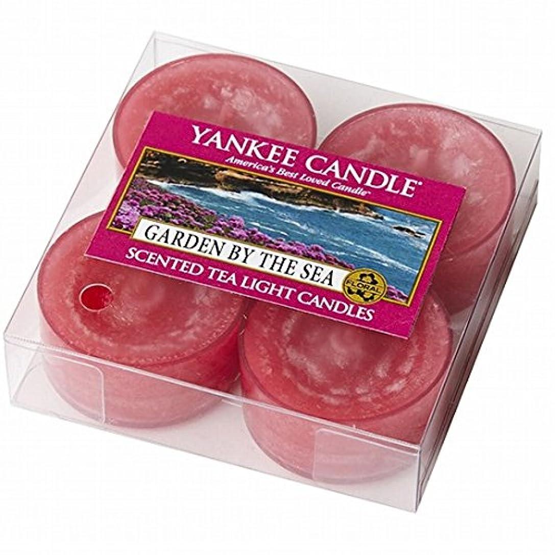 トースト湿地レイアヤンキーキャンドル(YANKEE CANDLE) YANKEE CANDLE クリアカップティーライト4個入り 「ガーデンバイザシー」
