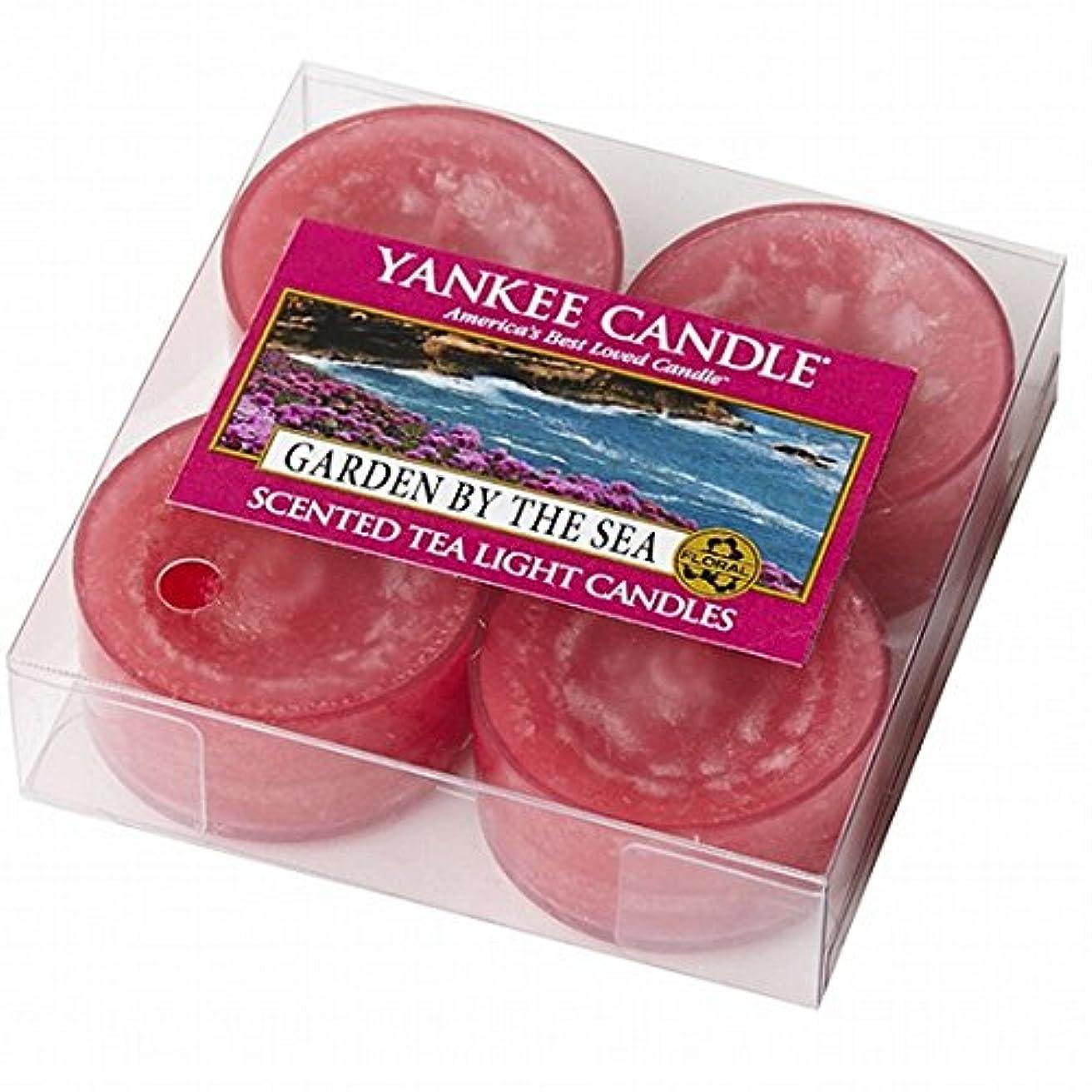 絶望膨らみ膨らみYANKEE CANDLE(ヤンキーキャンドル) YANKEE CANDLE クリアカップティーライト4個入り 「ガーデンバイザシー」(K00205291)