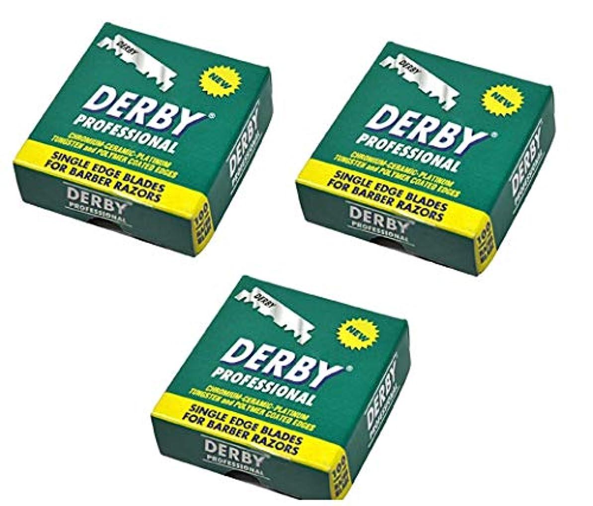 シャベル欠伸解読するDerby (ダービー) プロフェッショナル シングル エッジ カミソリ 300枚