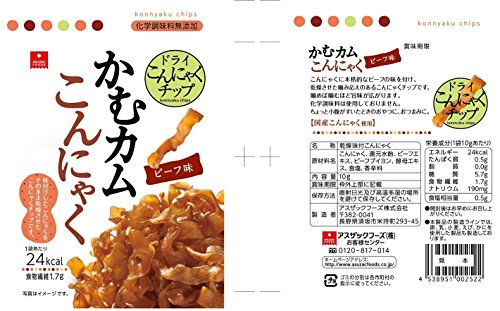 アスザックフーズ かむカムこんにゃく ビーフ味 10g×5個