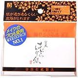 京風あぶらとり紙 二つ折り大判 30枚入FP−400