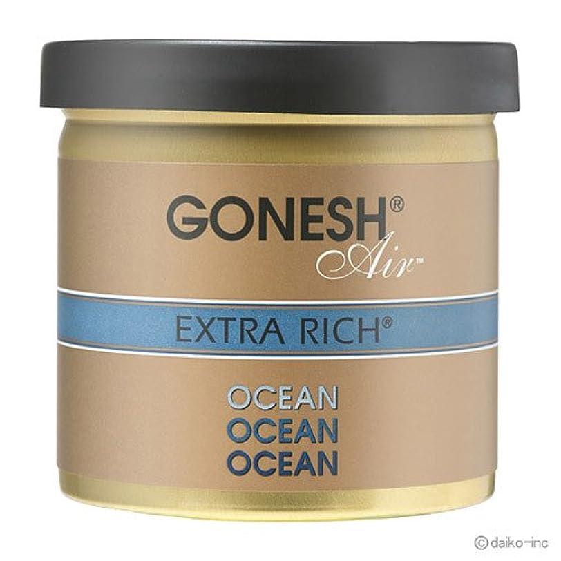 居心地の良いマークぼかすガーネッシュ(GONESH) ゲルエアフレッシュナー オーシャン 78g