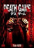 デスゲーム [DVD]