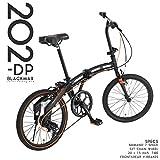 DOPPELGANGER(ドッペルギャンガー) 2017-18モデル ライトウェイトフォールディングバイク 20インチ折りたたみ自転車 blackmaxシリーズ 202-DP blackmax 202-DP