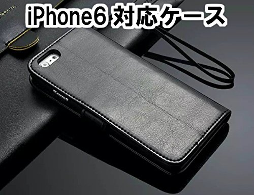 【保護フィルムプレゼントします♪】合皮タイプiPhone6 ...
