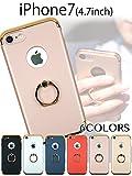ローズリング iPhone7 ケース スマホの使い心地が変わる 360度自由自在で落下防止にもスタンドにも ハードケース バンパー ユニセックス メンズ レディース スタンド ピンク ケースバンク