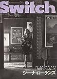 SWITCH Vol.10 No.2 (1992年05月号) 特集: ジーナ・ローランズ「女優でいること」