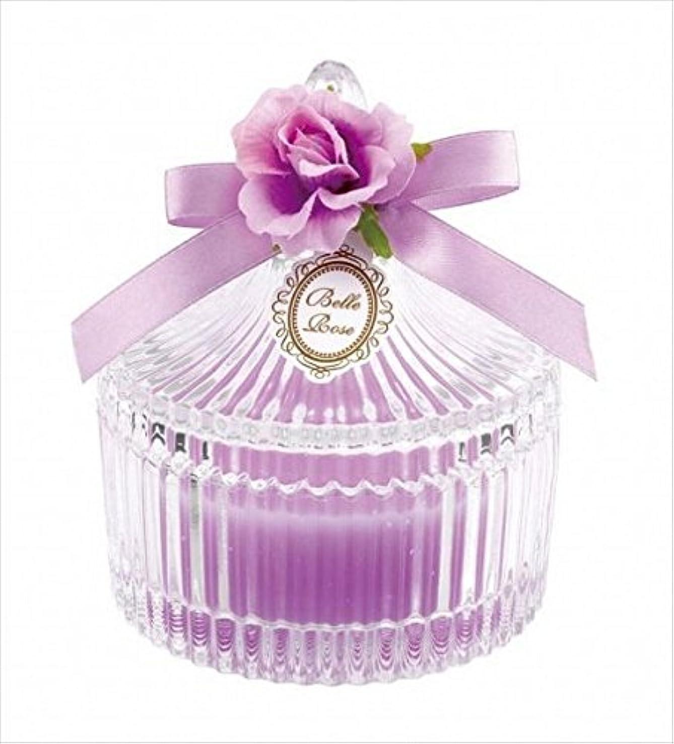 販売員と組むみなさんkameyama candle(カメヤマキャンドル) ベルローズキャニスター 「 パープル 」 キャンドル(A5920500PU)
