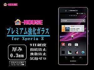 【E-HOUSE】Xperia Z用 強化ガラス 0.3mmラウンドエッジ加工 9H GLASS-M代理生産品 日本語説明書付き