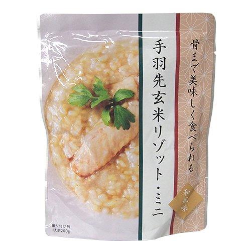魚藤 手羽先玄米リゾット・ミニ 和風味 200g