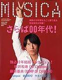 MUSICA ( ムジカ ) 2010年 01月号 [雑誌]