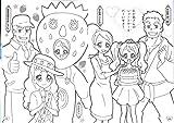 サンスター キラキラ☆プリキュアアラモード B5 サイズ ぬりえC柄