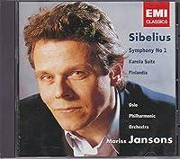 シベリウス:交響曲第1番、他