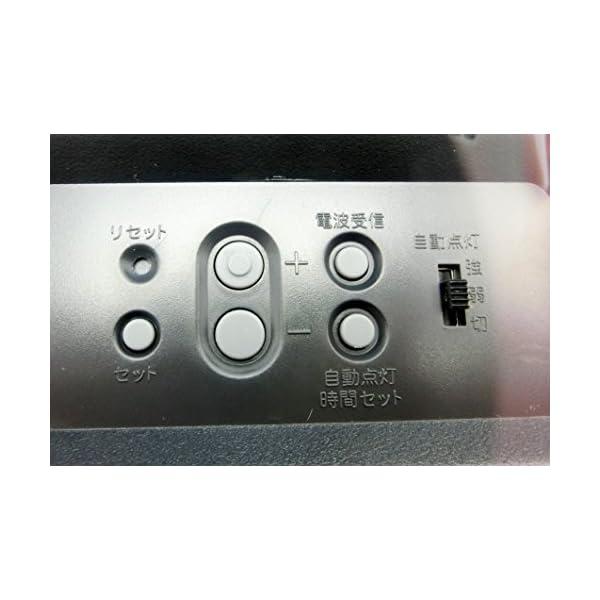 カシオ 温度・湿度計、夜見えライト付き生活環境...の紹介画像3