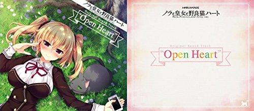 ノラと皇女と野良猫ハート オリジナルサウンドトラック『Open Heart』