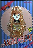 ANGEL BEAT 9 (KCデラックス)