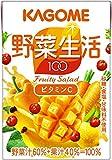 カゴメ 野菜生活100 フルーティーサラダ 100ml×36本