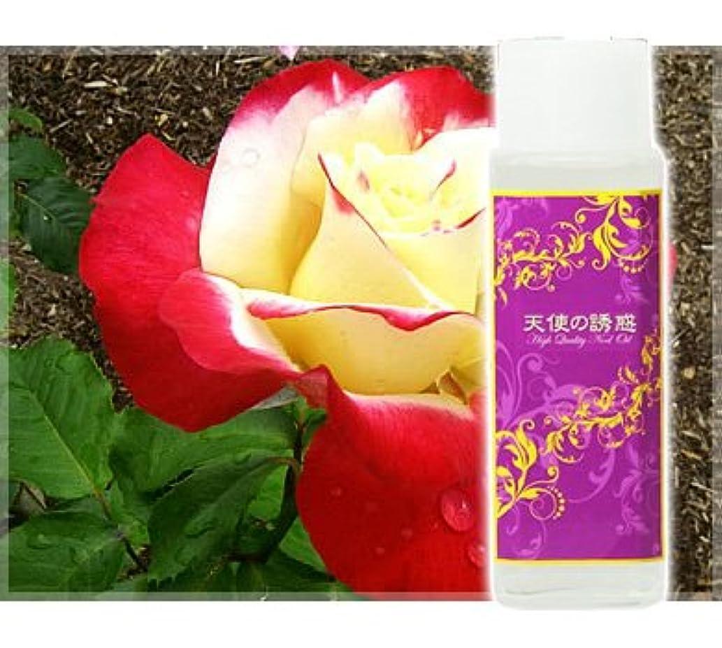 ハイクオリティーノエルオイル 天使の誘惑(フルーティー) 【aroma oil/アロマ オイル/リラクゼーション】