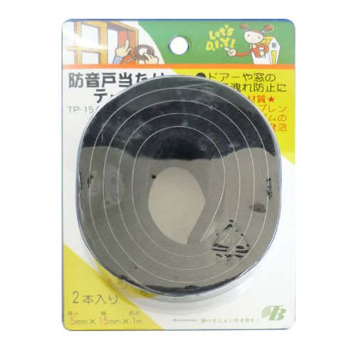 東京防音 防音戸当たりテープ TP-15 黒 幅15mm×長1M×厚5mm 2本入
