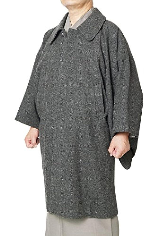 着物コート 男物 角袖 ウール100% 8147 灰黒