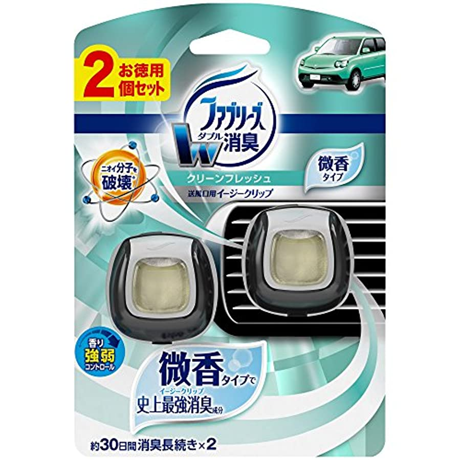 世辞蜂理論的ファブリーズ 車用 クリップ型 消臭芳香剤 イージークリップ 微香 2mL×2個