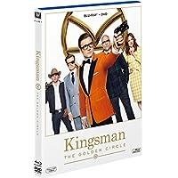 キングスマン:ゴールデン・サークル 2枚組ブルーレイ&DVD