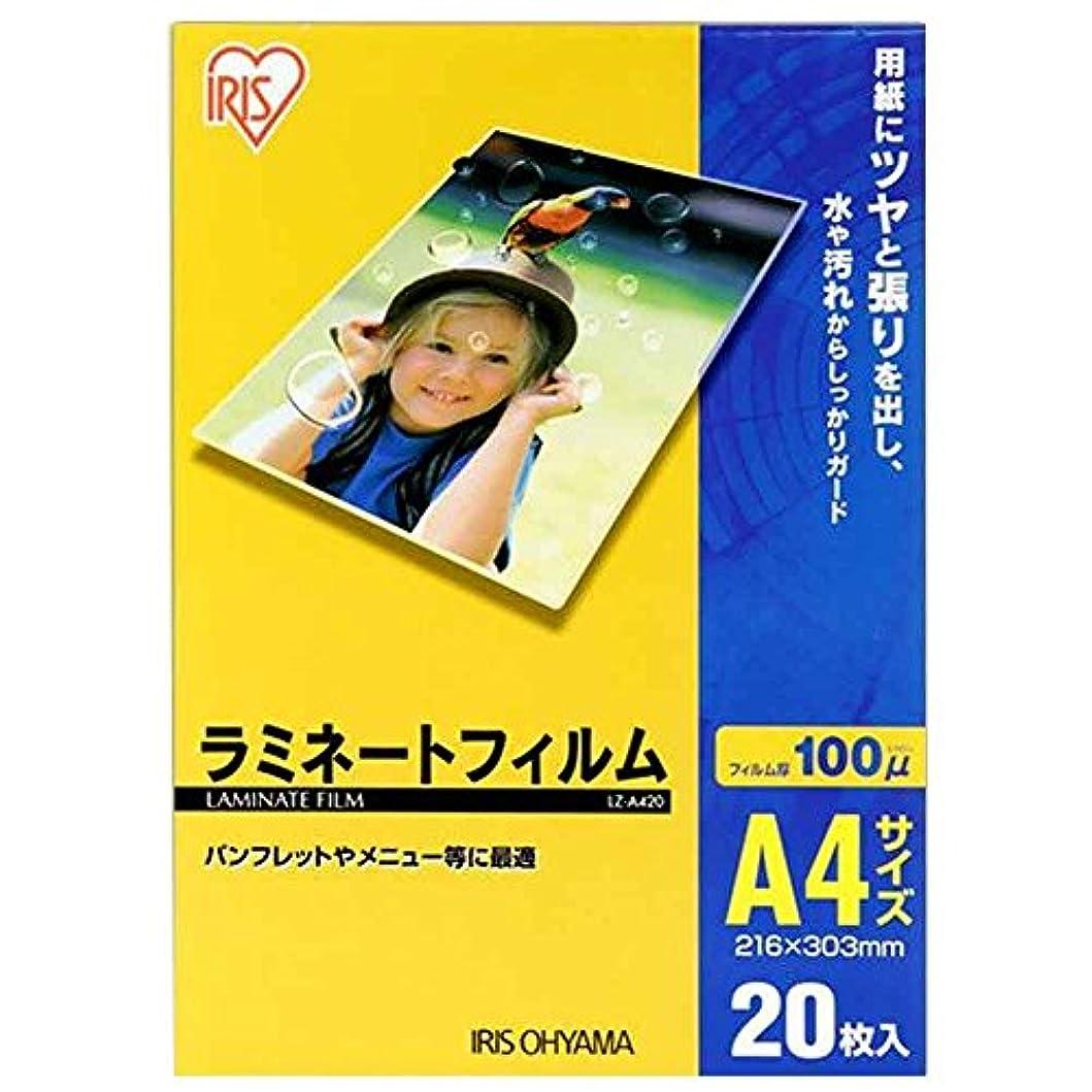 展示会いわゆる花に水をやるアイリスオーヤマ ラミネートフィルム 100μm A4 サイズ 20枚入 LZ-A420