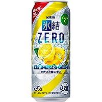 キリン氷結ZERO シチリア産レモン 500ml 24本(1ケース)