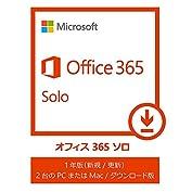 Microsoft Office 365 Solo (最新 1年更新版)|オンラインコード版|Win...