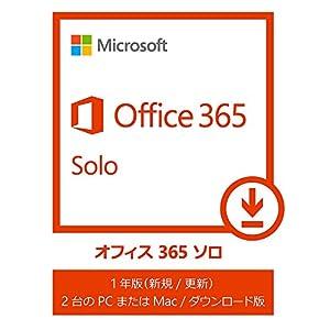 Microsoft Office 365 Solo (最新 1年更新版)|オンラインコード版|Win/Mac/iPad対応