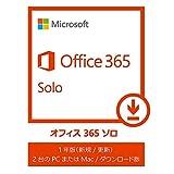 マイクロソフト プラットフォーム: Windows 7 /  8 /  8.1 /  10, Mac OS X, iOS, Android(399)新品:  ¥ 11,800  ¥ 11,581