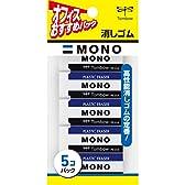 トンボ鉛筆 MONO 消しゴム モノPE01 JCA-561 5個入