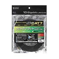 10GBASE完全対応。 サンワサプライ CAT7ウルトラフラットLANケーブル(5m、ブラック) KB-FLU7-05BK 〈簡易梱包