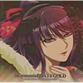 beatmania IIDX14 GOLD ORIGINAL SOUNDTRACK