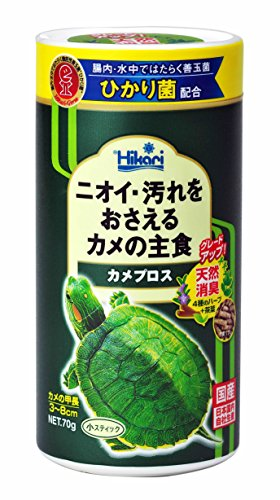 ヒカリ (Hikari) カメプロス 70g