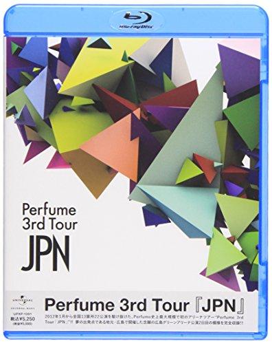 Perfume 3rd Tour 「JPN」 [Blu-ray] UNIVERSAL J(P)(D) UPXP-1001