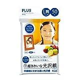 プラス 写真用紙 超きれいな光沢紙 L判 50枚入 IT-050L-GC 46082