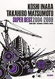 バンド・スコア 稲葉浩志・松本孝弘 / スーパー・ベスト 2004-2009 (バンド・スコア) 画像