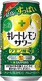 サッポロ キレートレモンサワー クエン酸プラス [ チューハイ 350ml×24本 ]