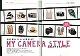 写ガール Vol.24 (エイムック 3078) 画像