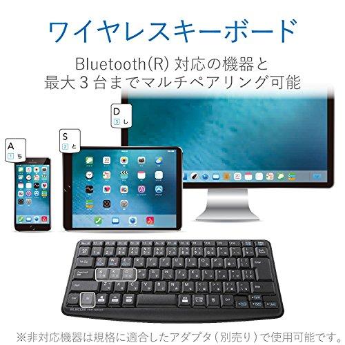 『エレコム Bluetoothミニキーボード【本格静音設計】メンブレン式 ブラック TK-FBM093SBK』の1枚目の画像