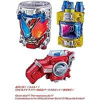 仮面ライダービルド DXジーニアスフルボトル & DXハザードトリガー & DXラビットタンクスパークリング 3種セット DXビルドドライバー用