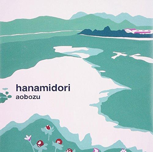 ハナミドリの詳細を見る