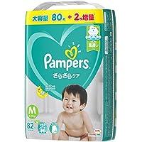 【テープ Mサイズ】パンパース オムツさらさらケア (6~11kg)82枚 【Amazon限定品】