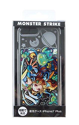 モンスターストライク モンスト iphoneケース 7Plus 夜光ケース スマホ ノストラダムス WEB限定