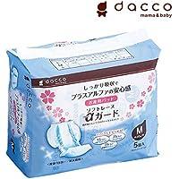 ダッコ dacco お産用パッド ソフトレーヌαガード Mサイズ(20cm×41cm) 5個入