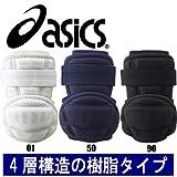 asics(アシックス) 野球 プロテクター・ヘルメット エルボーガード BPE230 ネイビー S BPE230 ネイビー S