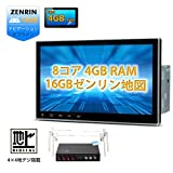 (TB103SIAP) XTRONS 10.1インチ 8コア Android6.0 アンドロイド 4x4地デジ搭載フルセグ 静電式2DIN一体型車載PC 高画質 DVDプレーヤー カーナビ RAM 4GB OBD2 TPMS搭載可 3G/4G WIFI